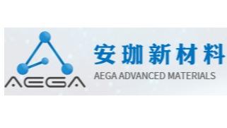 江苏安珈新材料科技有限公司